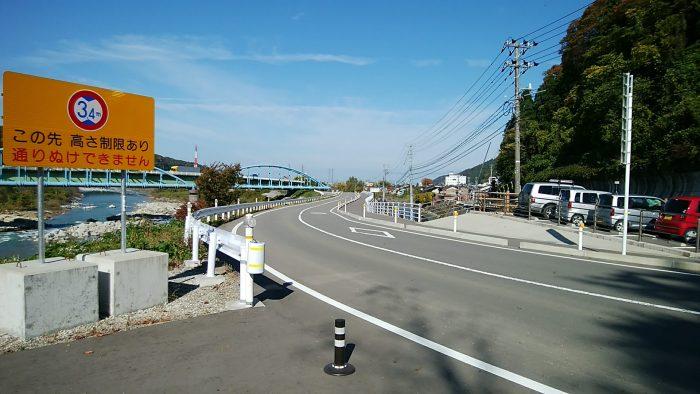 加賀一の宮駅踏切跡