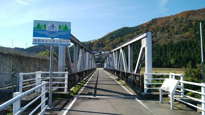 金名橋 中島町