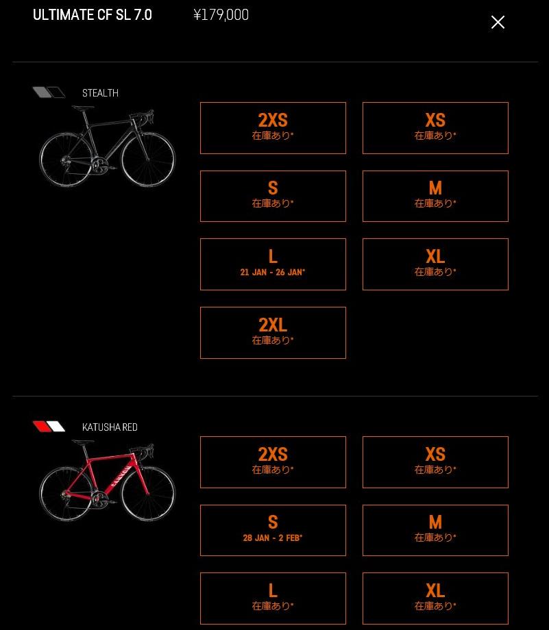 フレームサイズ選択画面