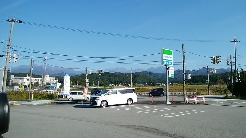 ファミマ 上市女川店からの眺め